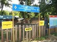 Учебный городок по проведению карантинных мероприятий