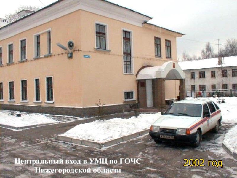 Здание 2002