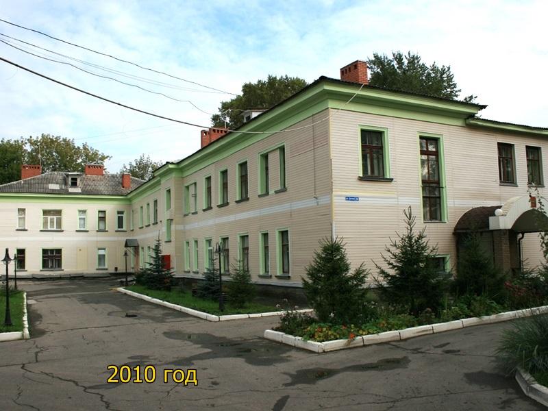 Здание 2010