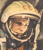 День космонавтики-2