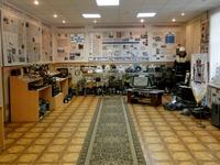 музей 2003 год