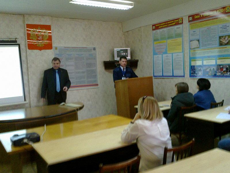 Цикл обучения населения в Павловском муниципальном районе