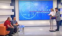 ННТВ - День за днём
