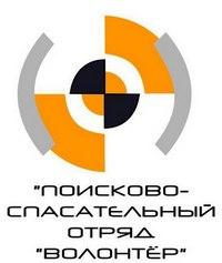псо лого