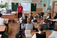 МАОУ школа № 103 с углубленным изучением отдельных предметов