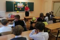 МБОУ школа № 100 с углубленным изучением отдельных предметов